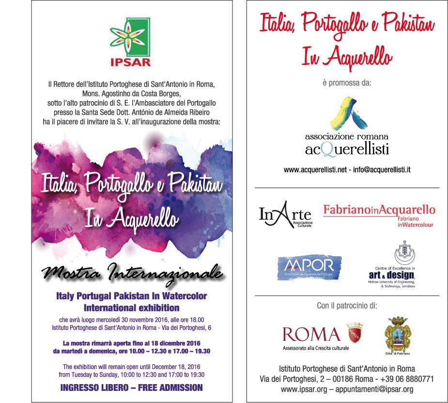 Italia, Portogallo e Pakistan In Acquerello. Mostra internazionale