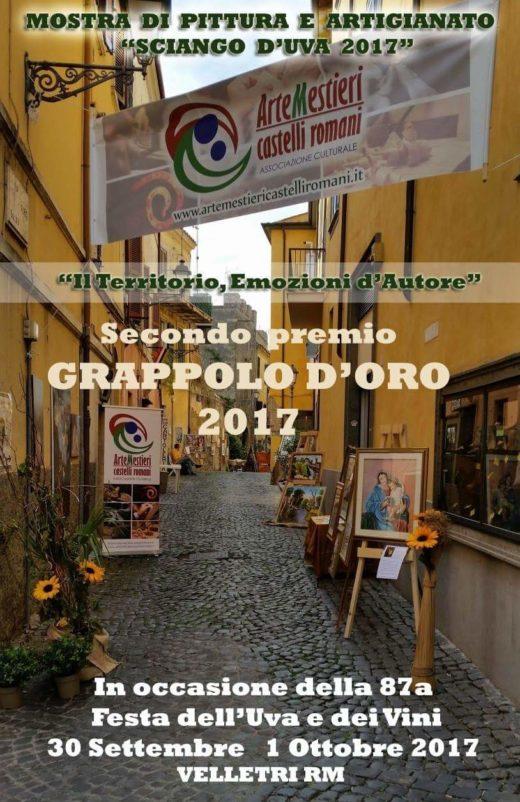 Secondo premio Grappolo D'Oro a Velletri