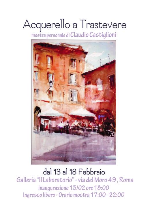 Acquerello a Trastevere presso la Galleria Il Laboratorio mostra personale di C.Castiglioni